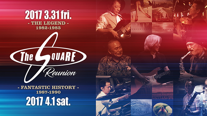 the square reunion ザ スクエア リユニオン the legend artists