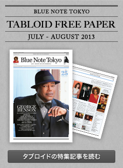 TABLOID FREE PAPER