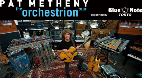 PAT METHENY THE ORCHESTRION JAPAN TOUR 2010