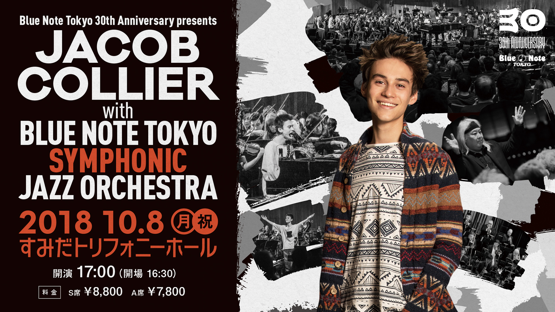 20181008JACOBCOLLIER_image05.jpg