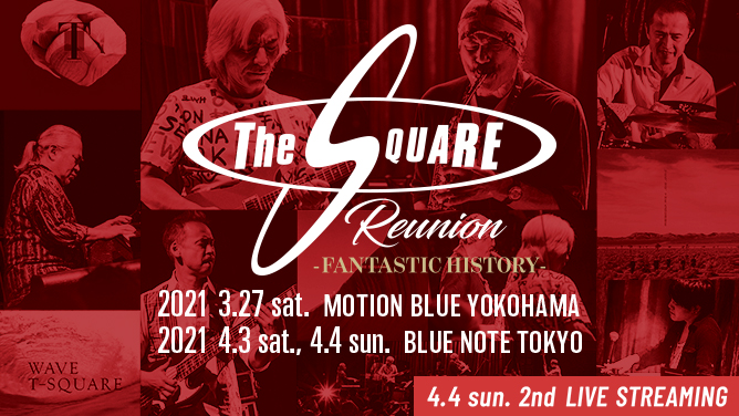2021TheSquareReunion05.jpg